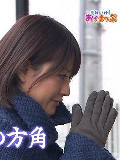 Fingerless Gloves, Arm Warmers, Female, Fashion, Fingerless Mitts, Moda, Fingerless Mittens, Fashion Styles, Fashion Illustrations
