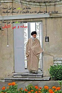 My lovely Muslim leader! #islam #iran #islamic_republic_of_iran #down_with_zionist_usa #down_with_zionist_ooccupations #free_palestine #palestine #zionism #zionist #anti_zionism #palestine_will_be_free #muslims #shias #help #weak #strong #humanity #peace #kindness #racism #brotherhood #terrorism #terrorist #enemy #morality #terror #terrorism