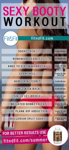 Sexy Booty Workout! #fitness #bodybuilding #workout #gym #weightloss #fatloss #loseweightfast #love #new #pinterest #london #newyork #uk #newyork #losangeles