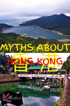 You've surely heard a lot about the East Asian city of Hong Kong, but not all of what you've heard may be true! Let us bust some myths you may have heard about Hong Kong. #hongkong #hk ##thingstoknow #eastasia #myths #budget #budgettravel #travel China Travel, Bali Travel, Travel Usa, Travel Guides, Travel Tips, Travel Destinations, Travel Abroad, Beautiful Places To Visit, Cool Places To Visit