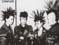 Japanese Noize punk/d-beat band Confuse Anarcho Punk, Crust Punk, Zine, Art Inspo, Japanese, Hair Style, Death, Graphics, Sexy