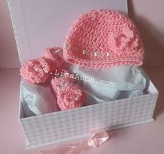 Baby Crochet Hat and; Cute Baby Booties, Mary Jayne Shoe Pattern. When I first started crocheting I wanted to make a pretty set to give as a present to a new baby, so not only was I looking for an Eas