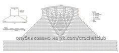 Crochet halter top pattern bikini