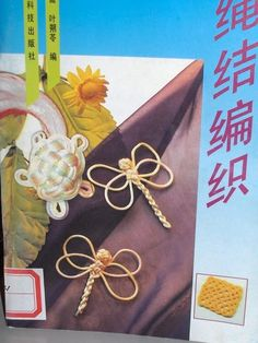 nos chineses e macrame - jeanne - Picasa Web Albums...THIS IS A FREE BOOK WITH PICTURES OF KNOTTING!
