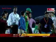 খেলা চলাকালে মাঠে মাশরাফি-ভক্তের কাণ্ড | | Bangladesh vs Afghanistan 3rd...