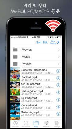Tube Downloader Pro - 무료 비디오 다운로드 유투브 영상 다운