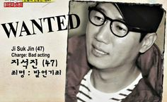 WANTED: Ji Suk Jin (지석진) : Feb 10 (1966) Ji Suk Jin, Jae Suk, Funny Running, Running Humor, Lizzy After School, Running Man Cast, Kim Jong Kook, Korean Variety Shows, Kwang Soo