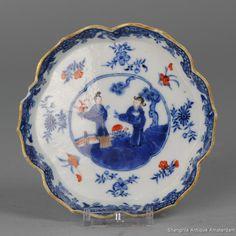 Chinese Antique Porcelain 18C Yongzheng/Qianlong period Blue & White Pattipan Chinese Antique Porcelain 18C Yongzheng/Qianlong period Blue & White Tea pot pattipan