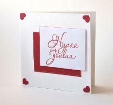 Christmas Cards, Merry Christmas, Design, Decor, Card Crafts, Christmas E Cards, Merry Little Christmas, Decoration, Xmas Cards