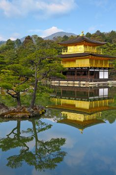 Kyoto, Japan Loved it! More to see than just the Palace, the gardens!  #SMIRNOFFSorbet