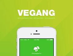 "Check out this @Behance project: ""V E G A N G""…"