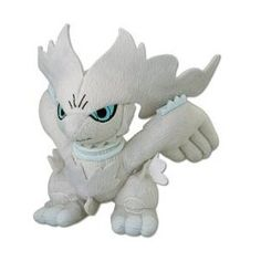 "Pokemon Black & White Best Wishes: 6"" Chibi Reshiram Plush"