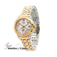 Beijing Watch Factory Ladies Automatic Watch Model B078201335S