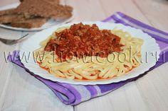 HowICook: Спагетти с мясным соусом