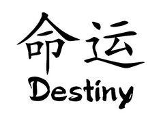 Chinese Symbol For Destiny Chinese Symbols Amp Quot