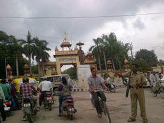 BHU university entrance