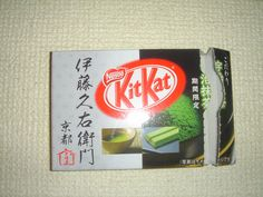 Matcha (Green Tea) 抹茶