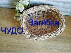 Easter Egg Basket, Easter Eggs, Newspaper Basket, Paper Weaving, Basket Weaving, Miraculous, Paper Crafts, Make It Yourself, Diy