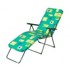 Кресло-шезлонг кемпинг альберто-2 c212