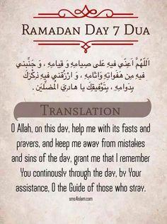 Ramadan kareem Ramadan Dua List, Ramadan Prayer, Ramadan Tips, Mubarak Ramadan, Ramadan Day, Islam Ramadan, Islamic Teachings, Islamic Dua, Religious Quotes