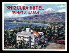 静浦ホテル
