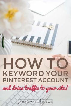 Are you using keywords in your Pinterest marketing strategy? I explain how to get started using keywords to drive traffic to your site. #pinterestmarketing #pinterestkeywords