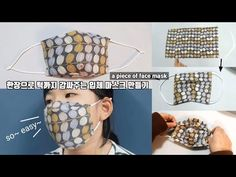 How to make a face mask/ Using just 1 piece of fabric!/ How to make a face mask/ Using just 1 piece of fabric!/,Nähen DIY face mask / Using just 1 piece of fabric! Diy Mask, Diy Face Mask, Best Face Mask, Pocket Pattern, Mask Making, Sewing Patterns, Make It Yourself, Fabric, How To Make