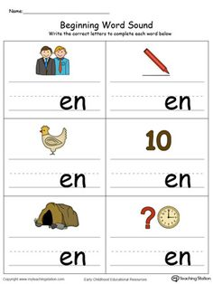 Learn sounds and letters at the beginning of words with this EN Word Family printable worksheet in color. English Worksheets For Kindergarten, Kindergarten Learning, Learning English For Kids, English Lessons For Kids, Sight Word Worksheets, Phonics Worksheets, Phonics Reading, Kids Reading, Reading Comprehension
