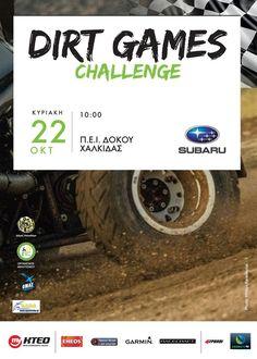 2ο Dirt Games ΑΣΜΑ 2017: Με 35 συμμετοχές