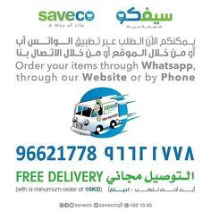 للطلبات الخارجيه من #سيفكو الرجاء محادثتنا عبر الواتس اب 96621778 او خلال موقعنا الالكتروني www.saveco.com Order Your Items Through Whatsapp 96621778 #Saveco or in our website www.saveco.com