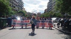 Διαμαρτυρία εργαζομένων στα σούπερ μάρκετ Καρυπίδη στο κέντρο της Θεσσαλονίκης