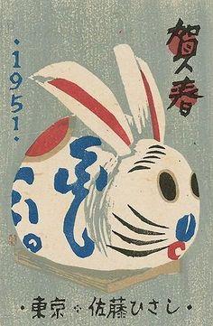 illustration japonaise : nouvel an 1951, année du lapin, gris pâle, animaux