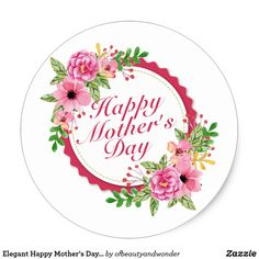 Elegant Happy Mother& Day Frame Paper Plate - paper gifts presents gift idea customize Happy Mother's Day Frames, Gifts Love, Mother's Day Diy, Party Tableware, Flower Frame, Happy Mothers Day, Custom Stickers, Valentine Day Gifts, Handmade