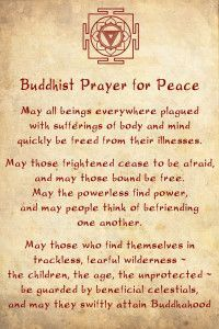 buddhist prayer, buddhist chants, buddhist quotes, buddhist mantras, buddhist, zen, buddha, spiritual, chanting, peace, forgiveness, compassion, positivity, love, om mani padme hum, metta meditation, kindess, tolerance, healing, meditation, pumpernickel pixie