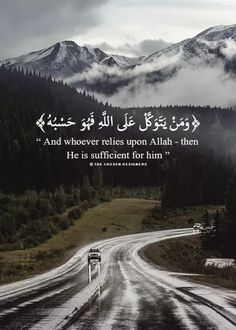 Surah At-Talaq (The Divorce) Islamic Qoutes, Islamic Inspirational Quotes, Muslim Quotes, Religious Quotes, Islamic Art, Quran Quotes Love, Beautiful Islamic Quotes, Allah Quotes, Quran Sayings
