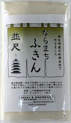 ならまちふきん 吉田蚊帳 http://yoshidakaya.co.jp/1_1.html