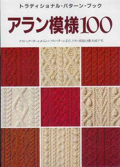 Knit patterns - Barbara H. - Веб-альбомы Picasa