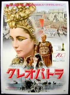 CLEOPATRA MOVIE POSTER 1977RR Vintage Theatrical Japanese B2-Elizabeth Taylor
