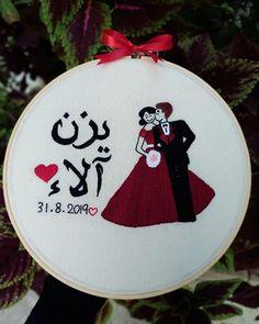 هدايا التطريز غير 😍💙 .. #تطريز_برازيلي #تطريز #شغلي #عمق #art #ابرةوخيط #الوان #ورد #شغل_يدوي #عروستنا #تبديل_الدبل #افكار_حلوة #friends #lovely #garil #handmade #hand_embroidery Wedding Embroidery, Human Faces, Hoop, Christmas Ornaments, Holiday Decor, Handmade, Home Decor, Homemade Home Decor, Christmas Jewelry