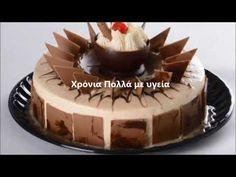 Pastel, Panna Cotta, Chocolate, Cake, Ethnic Recipes, Desserts, Food, Youtube, Tailgate Desserts