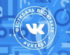 "Check out new work on my @Behance portfolio: ""VK Fest"" http://be.net/gallery/40781317/VK-Fest"
