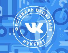 "Check out new work on my @Behance portfolio: ""VK Fest"" http://be.net/gallery/40781317/VK-Fest"