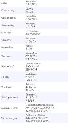 한글-漢字