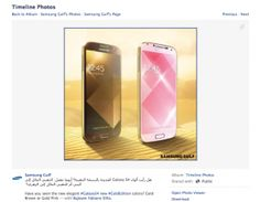 The trend of gold phones continues with the new Samsung Galaxy S4 Gold edition