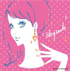 Jewelry Cleaner/2012 Client: Chrysmela.inc. Illustration: Akira Ebihara