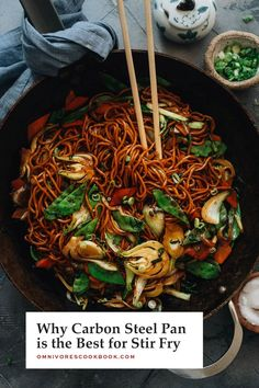 If you're looking for a stir fry pan that performs well in a home kitchen, this is the place to start. An introduction to carbon steel pan for stir frying. Wok, Eggplant With Garlic Sauce, Tasty Noodles Recipe, Vegetable Lo Mein, Vegetable Dish, Asian Recipes, Ethnic Recipes, Easy Recipes, Lunch Recipes