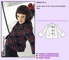 Sew Your Kibbe: Gamine – Doctor T Designs Gamine Style, Technical Drawing, Contrast, Silhouette, Gamine Fashion, Kappor, Sewing, Pattern, Jackets