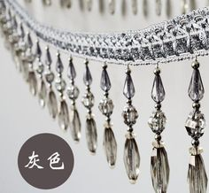 2016 New Arrival Curtain Lace Tassel Accessories Fringe Trim African Cord Lace Pompom Beads Ribbon For Drapery Sewing Zakka-in Lace from Home & Garden on Aliexpress.com   Alibaba Group