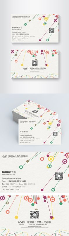 Design Of Business Card Fresh And Simple Color Circle