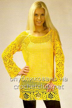 Желтая туника с длинным рукавом - Вязание Крючком. Блог Настика. Схемы, узоры, уроки бесплатно